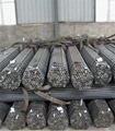 Seamless pipes for structural and