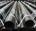"Seamless pipe API 5L/ASTM A106/ASTMA53 B 2"""