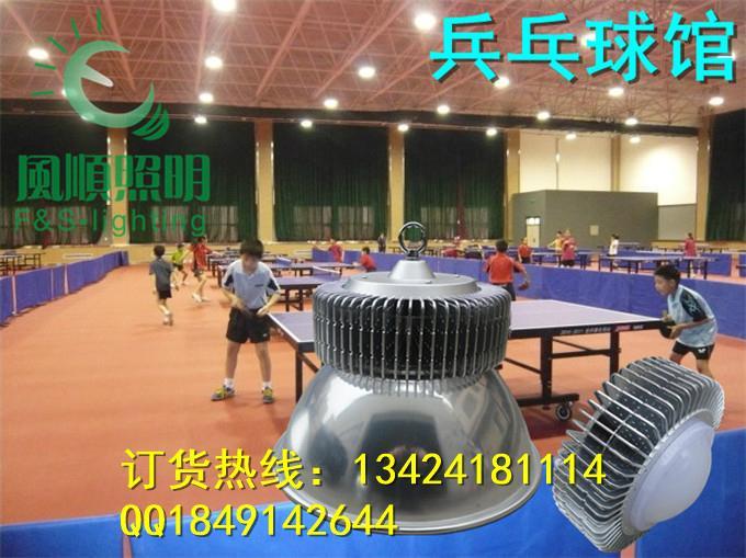 乒乓球場LED照明燈 1