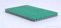 IAAF Certified Prefabricated Rubber Runway Track 1