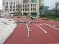 IAAF Certified Rubber Athletic Sport Running Track Floor 5