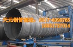 Q235疏浚螺旋钢管