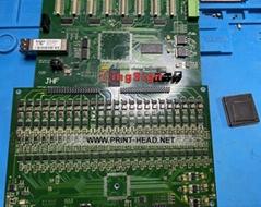 Outdoor Printer PCB Repair