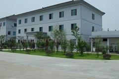 Hangzhou Green Field Import & Export Co., Ltd