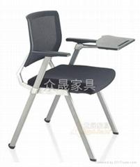网布折叠培训椅