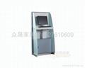銀行傢具電子銀行