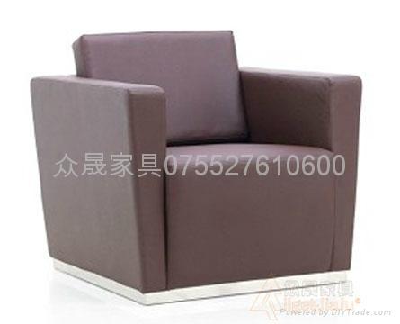 办公沙发 5