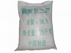 磷酸二氫鉀 檸檬酸鉀 磷酸氫二鉀 氯化鉀