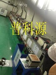 實驗室硬質氧化設備