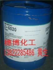 道康寧偶聯劑Z-6020 1