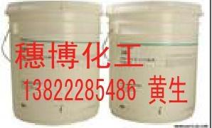 道康寧硅烷偶聯劑Z-6011 1