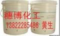 道康寧硅烷偶聯劑Z-6011