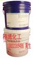油墨增硬耐磨劑