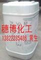 水性油墨流平劑