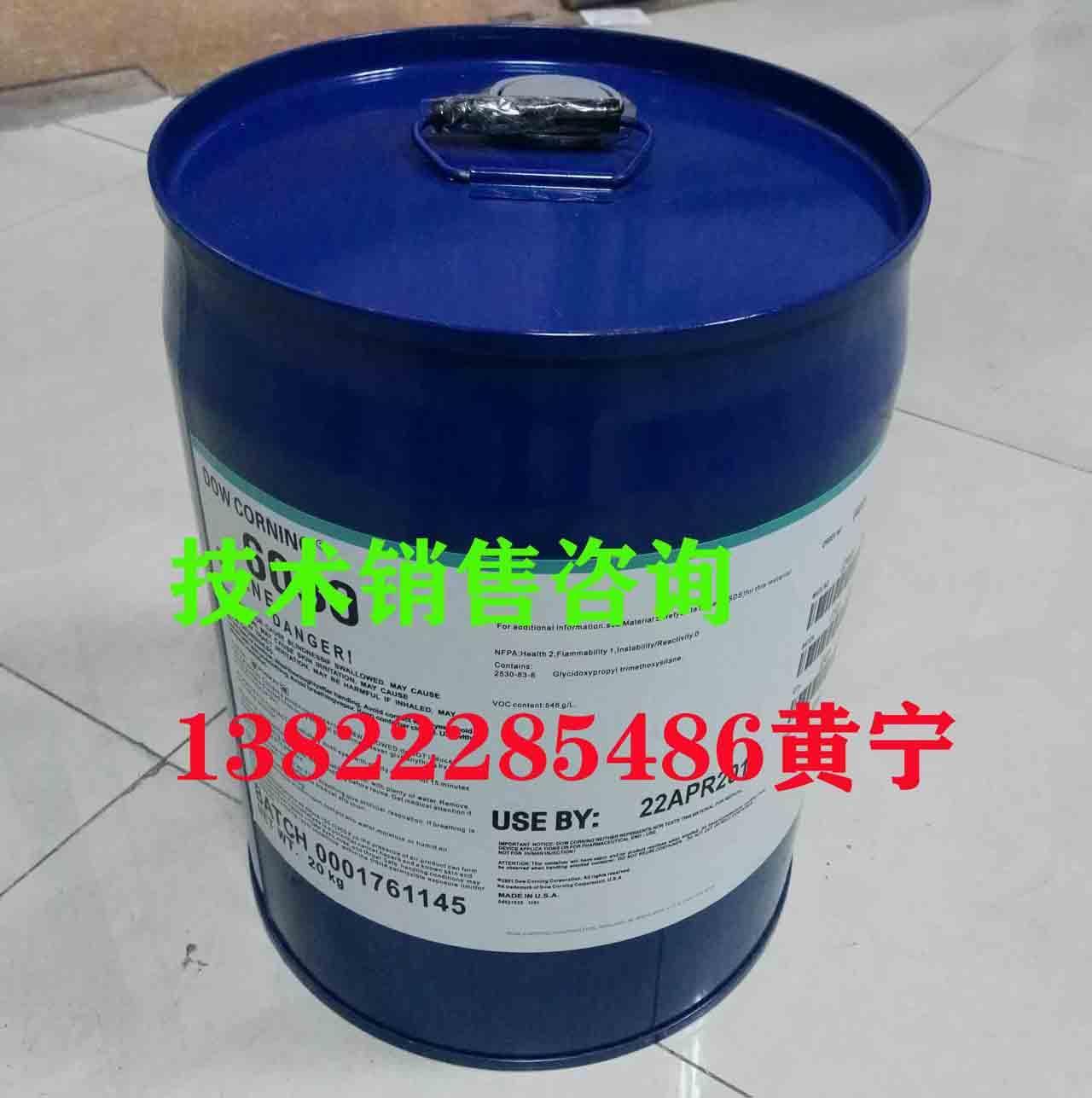 道康寧z-6030 1