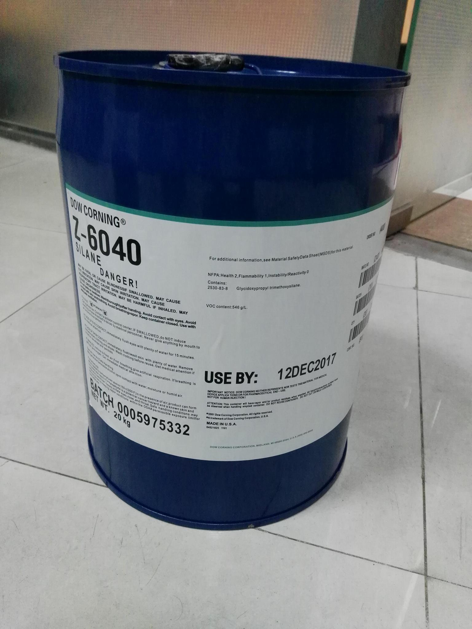 鏡面銀油墨塗料密着促進偶聯劑 1