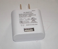5V USB plug adapter, US plug, UL, FCC approvals, level VI 2