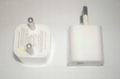 Iphone/ipod charger