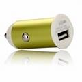 mini usb car charger for iphone, ipad, PDA, etc