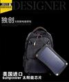 防水太阳能背包充电器,专充苹果