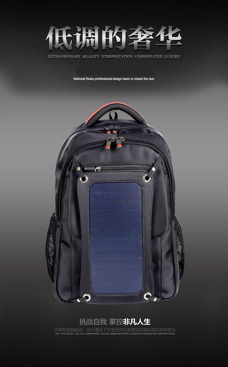 Waterproof Solar Backpack for charge to all kinds of mobile device for outdoor  7