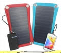 6.5W High efficiency, hanging Mobile Solar Charger