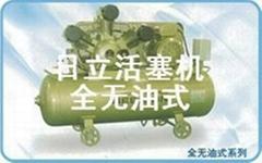 無油活塞式空壓機