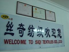 Guangzhou Siqi Textile Co., Ltd.