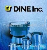 韓國大因DINE鏜刀全系列刀具