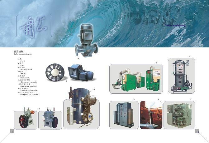 Marine pump and ventilation fan boiler hydrophone tank 1