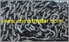 Anchor chain and mooring chain 2