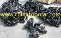 Anchor chain 1
