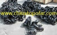 Anchor chain and mooring chain