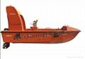 Marine Rescue Boat SOLAS FRP Rescue boat