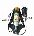 Marine SCBA air breathing apparatus