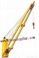 Marine cargo crane Provision crane for