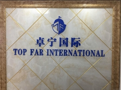 Top Far Marine Equipment Supply Co.,Ltd