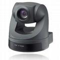 18倍光學變焦視頻會議攝像機