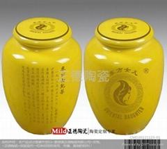 中国红密封罐