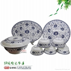 陶瓷餐具礼品套装
