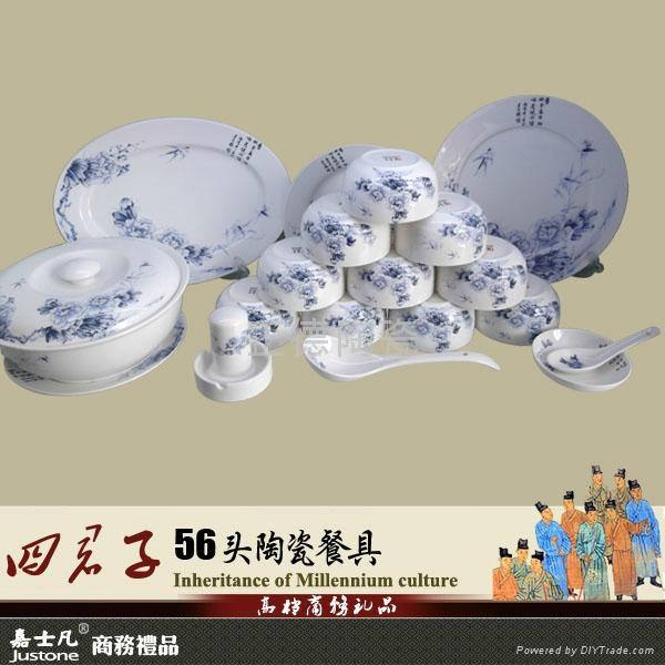 陶瓷餐具礼品套装 2