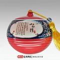 陶瓷礼品茶叶罐