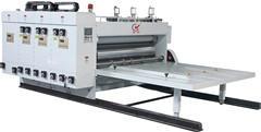 链条送纸印刷开槽机