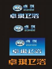 Kaiping City Shuikou Town Ouyujia Hose Factory