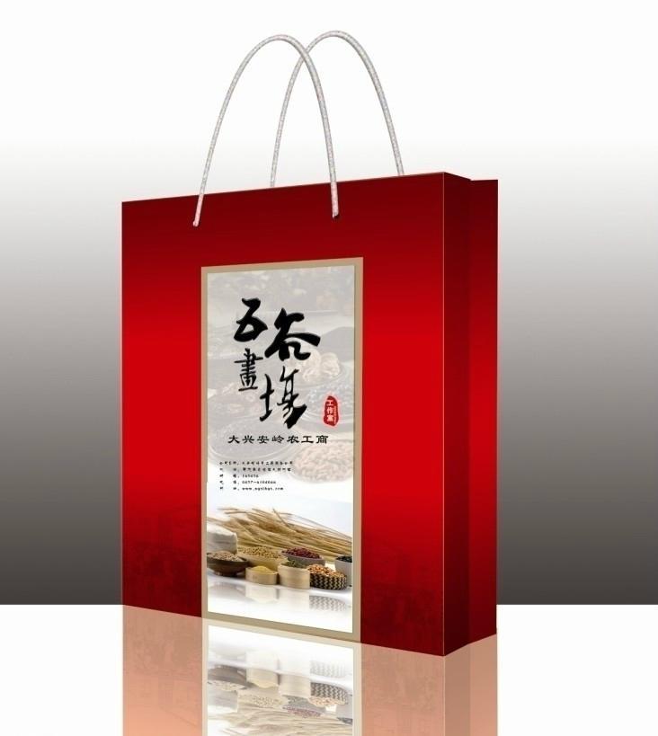 礼盒包装设计服务 3