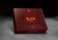 礼盒包装设计服务 4