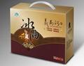 礼盒包装设计服务 2