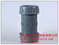 PVC抢修节伸缩节快速接头直接普通PVCU给水管件
