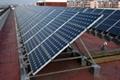 分布式太陽能發電系統