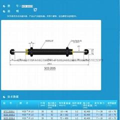 油壓緩衝器FC3650臺灣御豹油壓緩衝器